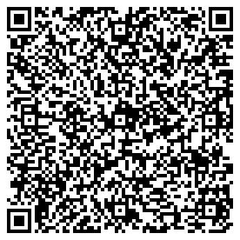 QR-код с контактной информацией организации АРСЕНАЛ-А КОМПАНИЯ