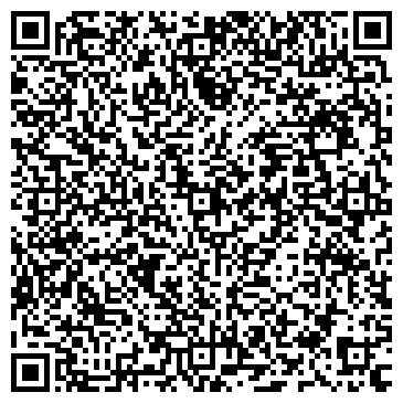 QR-код с контактной информацией организации ЛЕГИАРТ-ДИЗАЙН, ООО
