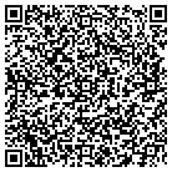 QR-код с контактной информацией организации ДЛЯ ВАШЕГО ДОМА