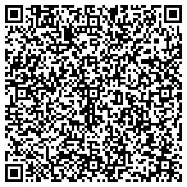 QR-код с контактной информацией организации КФЦ ТРАНСПОРТНЫЕ ТЕХНОЛОГИИ, ООО