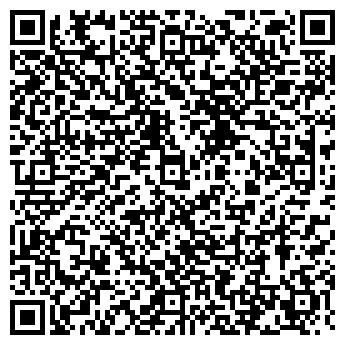 QR-код с контактной информацией организации ЛИНКОР-АТЛАНТ, ООО