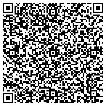 QR-код с контактной информацией организации ВИК-ТУР РЕКЛАМНОЕ АГЕНТСТВО