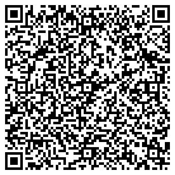 QR-код с контактной информацией организации ОПУС-ЕКАТЕРИНБУРГ, ООО