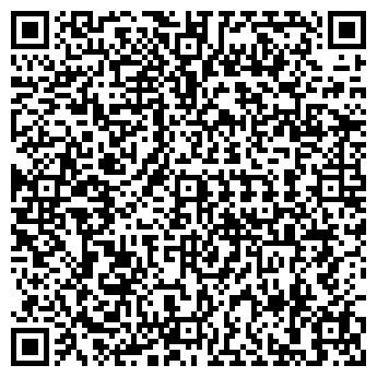 QR-код с контактной информацией организации ЭЛИС УРАЛ, ООО