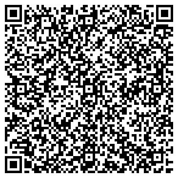 QR-код с контактной информацией организации А-КВАДРАТ КОМПАНИЯ, ООО