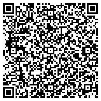 QR-код с контактной информацией организации БРАВА