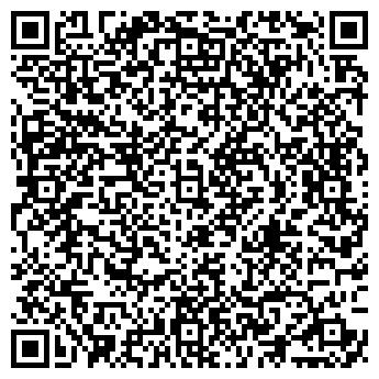 QR-код с контактной информацией организации ГАРМОНИЯ СВЕТА