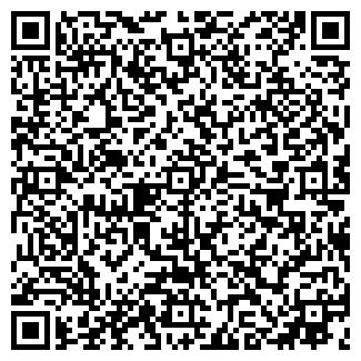 QR-код с контактной информацией организации ПРИМАДОННА