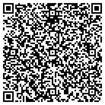 QR-код с контактной информацией организации СТИЛЬ & СВЕТ