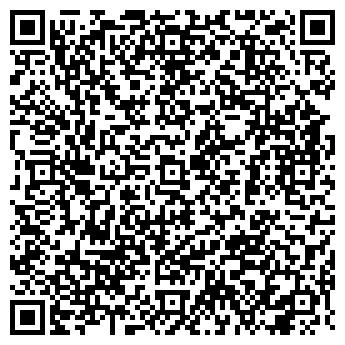 QR-код с контактной информацией организации ЭДС-ПРОЕКТ, ООО