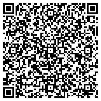 QR-код с контактной информацией организации АКВАНИТ