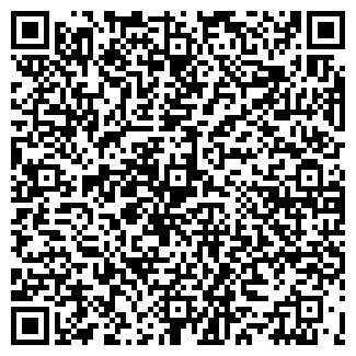QR-код с контактной информацией организации АНХЕЛЬ