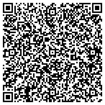QR-код с контактной информацией организации ВАТЕРЛИНИЯ САНТЕХНИЧЕСКАЯ КОМПАНИЯ