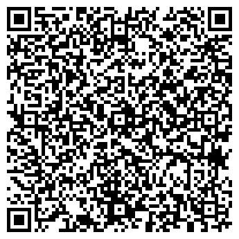QR-код с контактной информацией организации ВАШ САНТЕХНИК