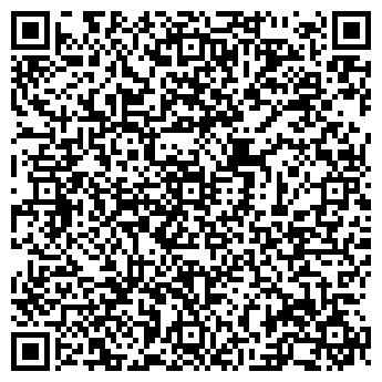 QR-код с контактной информацией организации ВИНДООРС ОСОО