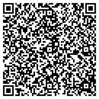 QR-код с контактной информацией организации ГОФРА-Е