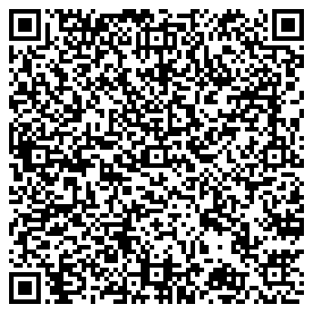 QR-код с контактной информацией организации ЕВРОПЕЙСКИЙ ДОМ
