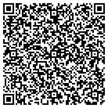QR-код с контактной информацией организации ВИНЛАЙН ОСОО