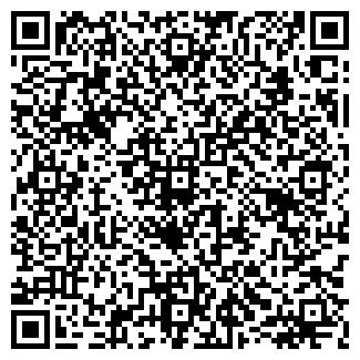 QR-код с контактной информацией организации САНМИКС