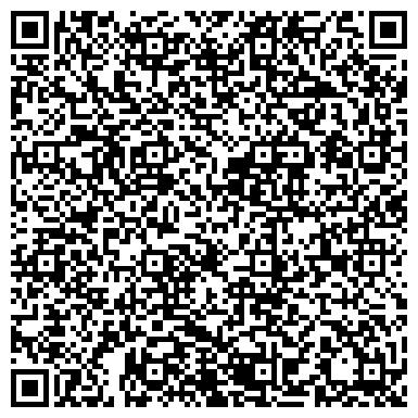 QR-код с контактной информацией организации СТРОЙВЫГОДА СУПЕРМАРКЕТ САНТЕХНИКИ
