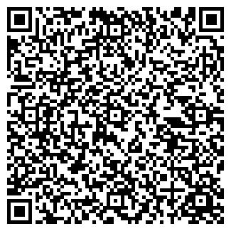 QR-код с контактной информацией организации КЛАСС, ООО
