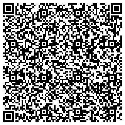 QR-код с контактной информацией организации ВИНРОК ИНТЕРНЕШНЛ ПРОГРАММА ПО ПРЕДОТВРАЩЕНИЮ ТОРГОВЛИ ЛЮДЬМИ
