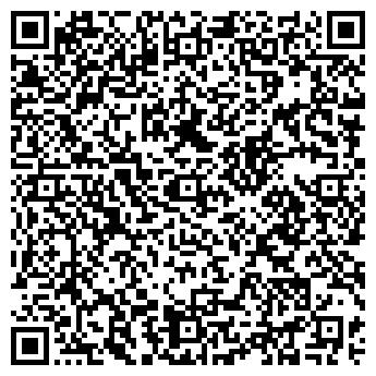 QR-код с контактной информацией организации БАТИАЛЬ-УРАЛ