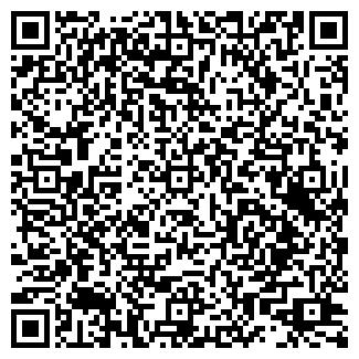 QR-код с контактной информацией организации ВЫДРА.RU