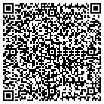 QR-код с контактной информацией организации ООО РЕКА ЖЕЛАНИЙ