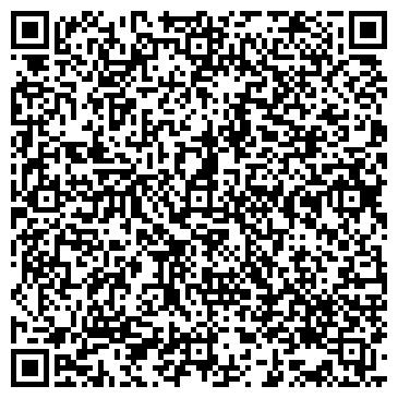 QR-код с контактной информацией организации ООО ДИВНЫЙ МИР
