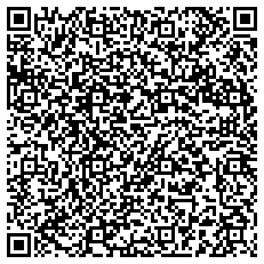 QR-код с контактной информацией организации ВИНРОК ИНТЕРНЭШНЛ ПРОГРАММА ФЕРМЕР-ФЕРМЕРУ