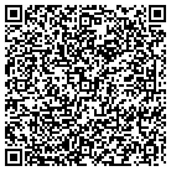 QR-код с контактной информацией организации ТРАНСТУР ПЛЮС, ООО
