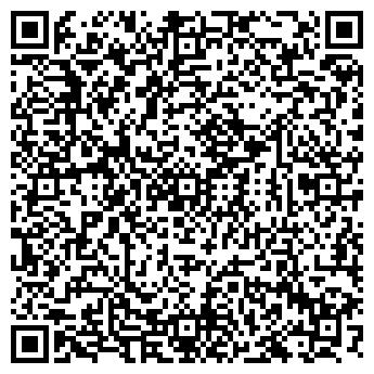 QR-код с контактной информацией организации ХАЙВЭЙ, ООО
