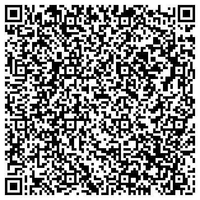 QR-код с контактной информацией организации ООО ЭЛЬТРАНС ТУРИСТИЧЕСКОЕ БЮРО