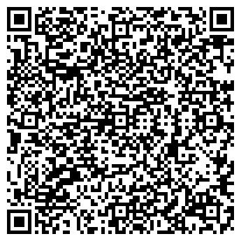 QR-код с контактной информацией организации ВИНТЕК ОСОО