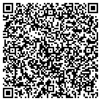 QR-код с контактной информацией организации АПАРТАМЕНТЫ ЛИБЕРТИ