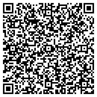 QR-код с контактной информацией организации А-КЛАСС