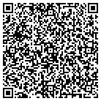 QR-код с контактной информацией организации БАЙКАЛ-2007, ООО