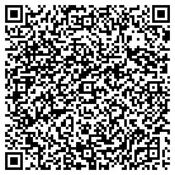QR-код с контактной информацией организации БОЛЬШОЙ УРАЛ