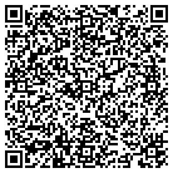QR-код с контактной информацией организации ВИЗИТУРАЛ, ООО
