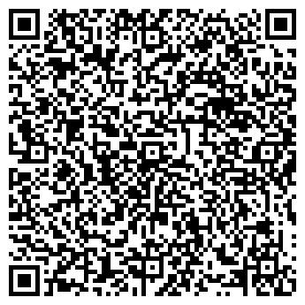 QR-код с контактной информацией организации ВНЕШСЕРВИС, ООО