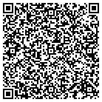 QR-код с контактной информацией организации ВУЗ-СЕРВИС