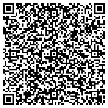 QR-код с контактной информацией организации ГАЛАНТ-ОТЕЛЬ