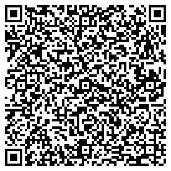 QR-код с контактной информацией организации ГРАД-МАДРИД, ООО