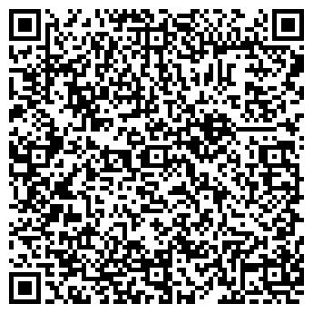 QR-код с контактной информацией организации ДОМ УЧИТЕЛЯ, ООО