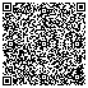 QR-код с контактной информацией организации ИЗУМРУД ОТЕЛЬ