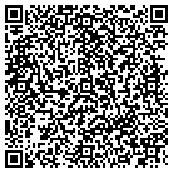QR-код с контактной информацией организации ИНГРАС-ТУР, ООО