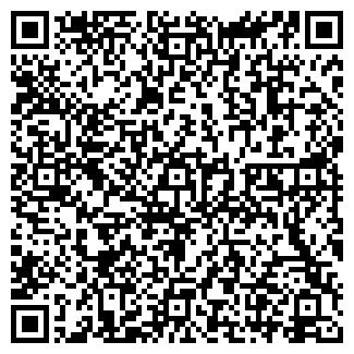 QR-код с контактной информацией организации КОМФОРТ ОТЕЛЬ