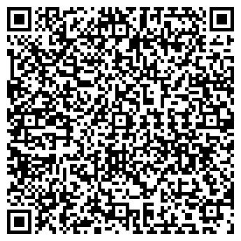 QR-код с контактной информацией организации МЕДРЕЛАКС