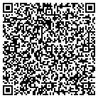 QR-код с контактной информацией организации ОНЕГИН DE LUXE